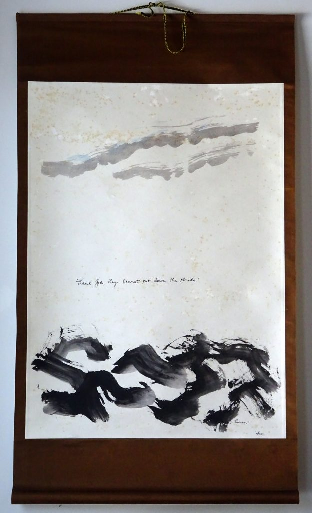 painting on rice paper mounted on a long scroll